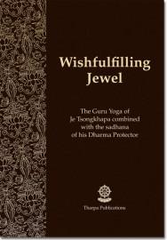 WishfulfillingJewel