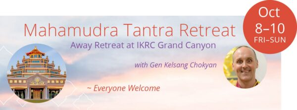 IKRC Mahamudra Retreat